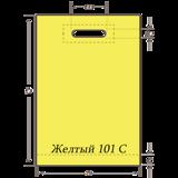 желтый 101с