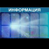 стенды с логотипом - дизайн гифтс